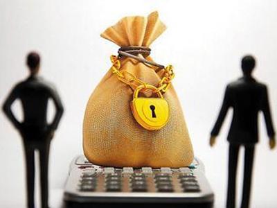 【个人所得税贷款】广州个人所得税贷款的条件,利息是多少?需要什么资料,流程复杂吗?