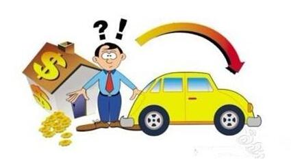 要怎么根据自己的条件申请贷款?征信不好怎么办?为什么贷款总被拒?申请什么类型的贷款比较好?