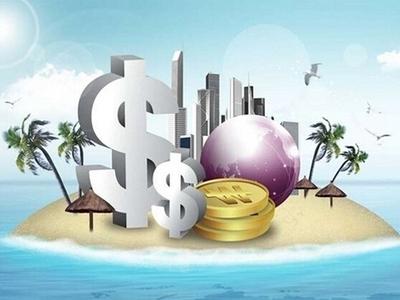 【公积金贷】广州公积金贷款需要满足什么条件?额度怎么算?公积金贷款需要什么资料?公积金贷款的流程